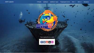 dive-orel.ru