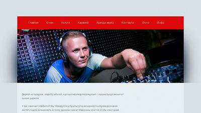 dj-events.ru