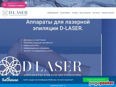 dlaser-company.ru