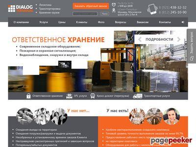 dlg.ru