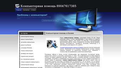 doktorkompov.ru