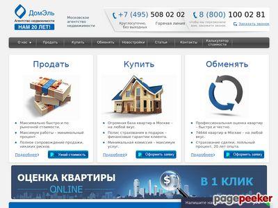 domell.ru
