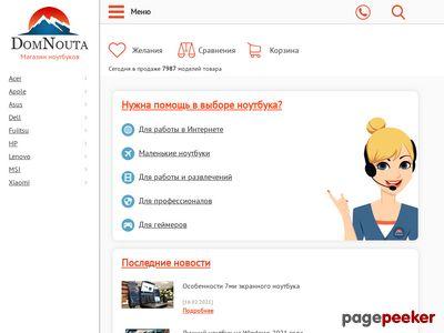 domnouta.ru