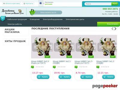 domovenok.kiev.ua