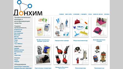 donhim.ru