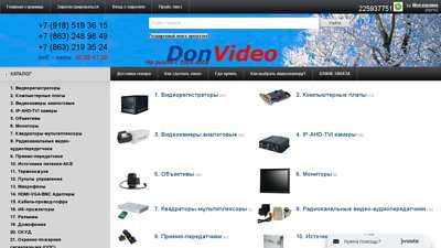 donvideo.ru
