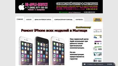 dr-apple-service.ru