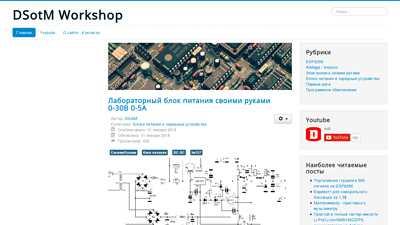 dsotmworkshop.ru