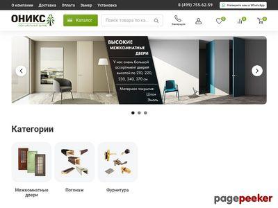 dveri-oniks.ru