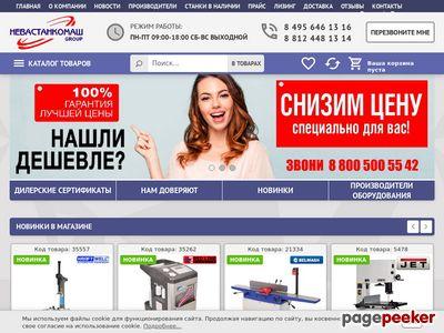 dvt-spb.ru