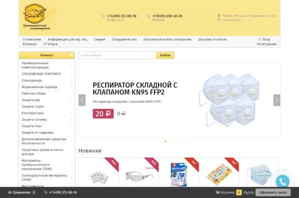 e-siz.ru