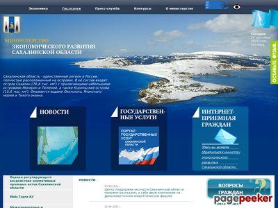 econom.sakhalin.gov.ru