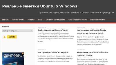 ekzorchik.ru