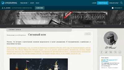 el-murid.livejournal.com