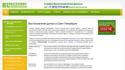 el-rc.ru
