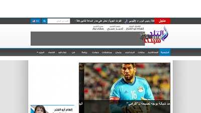 elbalad.news