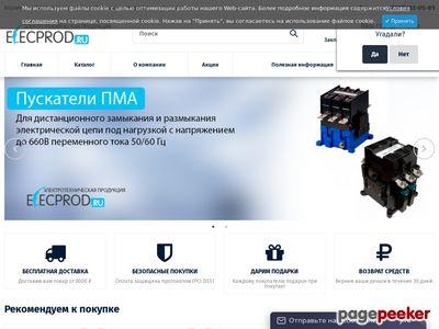 elecprod.ru