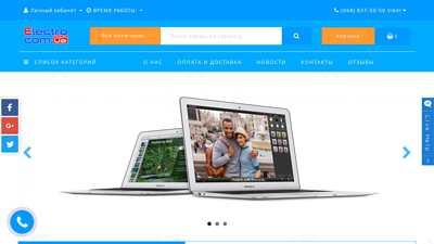 electrocom.com.ua
