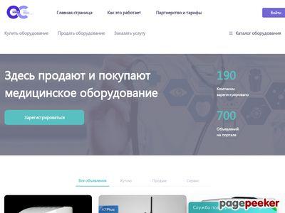 emc.ru.net
