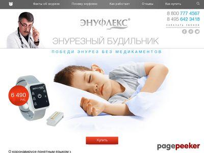 enuflex.ru