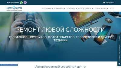 esc-pro.ru