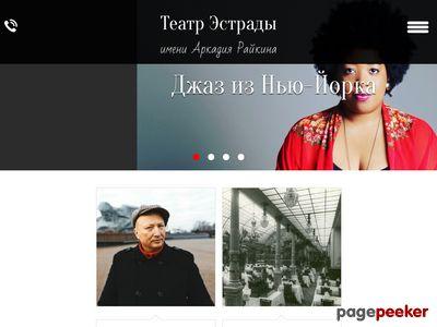 estrada.spb.ru