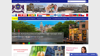 eurogroupe.ru