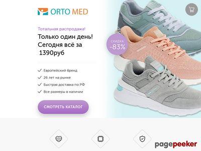 everdiscont.ru