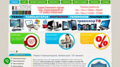 ewm-mobile.ru
