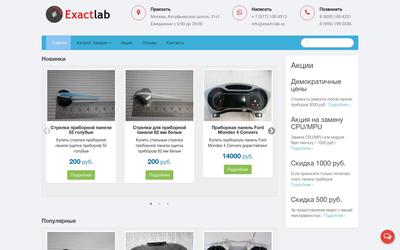 exact-lab.ru