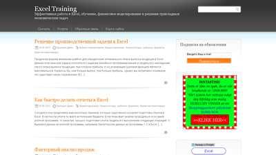 excel-training.ru