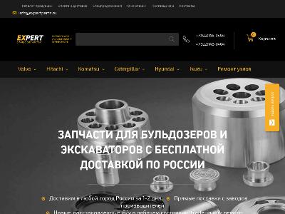 expertparts.ru
