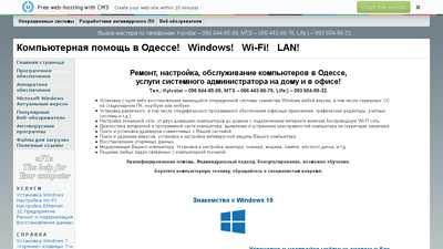 f1-comp.narod.ru