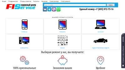 f1service.net