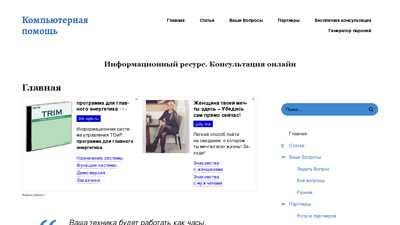 fadmin.ru