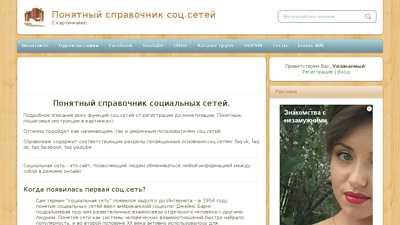 faq-media.ru