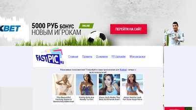 fastpic.ru