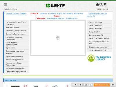 fcenter.ru