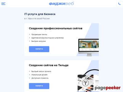 fijinew.denlam.ru