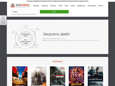 fileportalprimun.pp.ua
