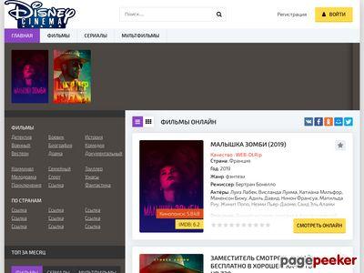 films-online.top