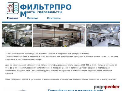 filtrprom.ru