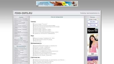 find-info.ru