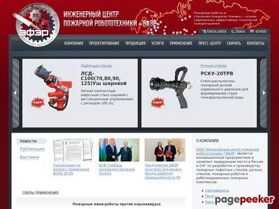 firerobots.ru