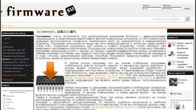 firmware.su