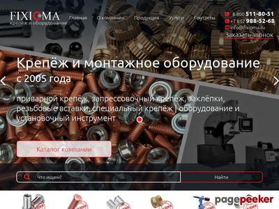 fixioma.ru