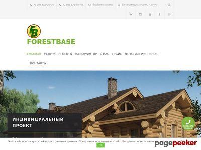 forestbase.ru