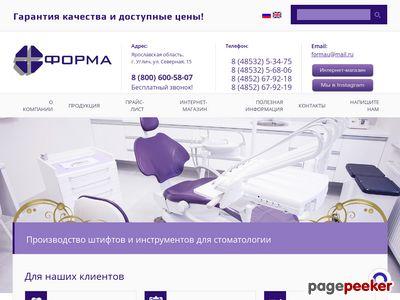 forma-stom.ru