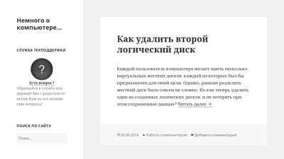 fortran-new.ru