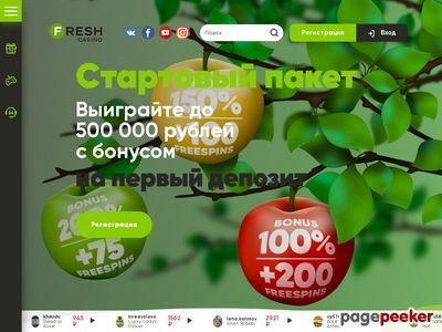 fresh-winner.ru